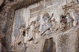 Bistun Inscription