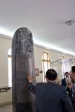 Hammurabi Stele (replica)