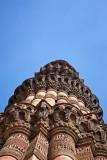 Qutob Minar