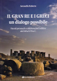 IL GRAN RE E I GRECI (Persepolis, Covering Page)