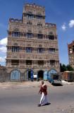 Ar-Rawdha
