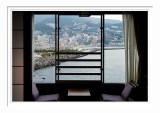 New Akao Ryokan View