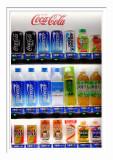 Osaka Vending Machine