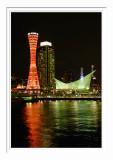 Kobe Waterfront 1