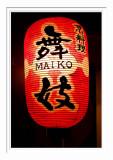 Maiko Lantern - Kyoto