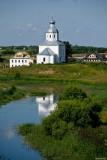 Ñóçäàëü. Èëüèíñêàÿ öåðêîâü. Prophet Elijah's Church (1744).