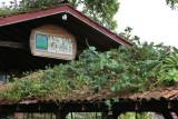 Arenal Lodge entrance
