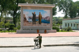 In front of the Great Leaders Image, Kaesong