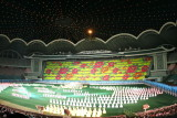 Arirang Display, P'yongyang