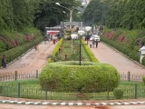 Lal Bagh Hill