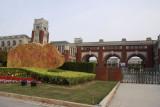 Eastern Law School