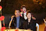 2008 12 Birthday Party (Eric) 0053.JPG