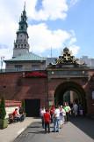 John Paul II Gate