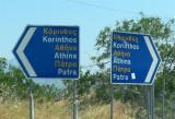 623 Corinth.jpg
