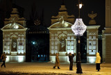Warsaw University Gate