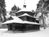 Wooden Church In Belzec
