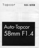 *Cosina Auto-Topcor 58mm F1.4