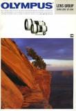 1993-Aug