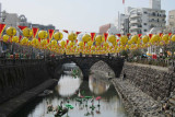 Megane-bashi in Nagasaki @f5.6