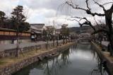 Kurashiki Okayama