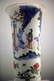 Vase at Shanghai Museum