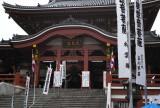 Osu Kwannon in Nagoya M8