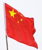 NANJI HILL RESERVE POYANG LAKE, JIANGXI PROVINCE, CHINA (22).JPG