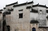 HONGCUN VILLAGE - ANHUI PROVINCE CHINA (115).JPG