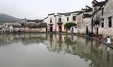 HONGCUN VILLAGE - ANHUI PROVINCE CHINA (132).JPG