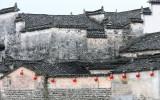 HONGCUN VILLAGE - ANHUI PROVINCE CHINA (133).JPG