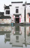 HONGCUN VILLAGE - ANHUI PROVINCE CHINA (142).JPG