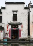 HONGCUN VILLAGE - ANHUI PROVINCE CHINA (143).JPG