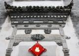 HONGCUN VILLAGE - ANHUI PROVINCE CHINA (144).JPG