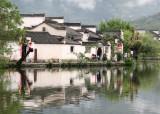 HONGCUN VILLAGE - ANHUI PROVINCE CHINA (42).jpg