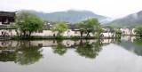 HONGCUN VILLAGE - ANHUI PROVINCE CHINA (45).JPG