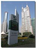 2010 world expo countdown...