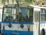 Blue tram-bus
