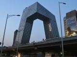 China Television Building AKA Short Pants