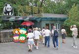 South Park Panda Zoo