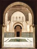 Ben Youssef Madrasa, Marrakesh