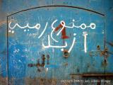 blue wall, Essaouira