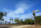 West Campsite
