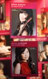 Ge Yang and Han Jingna