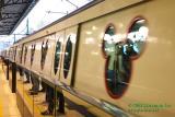 MTR to Disneyland