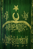 Curtain In Mosque, Uskudar #0742