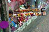 Cool door handle.... - Images from the streets of Toronto, Queen West area.