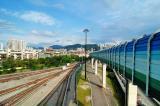 MRT Xiaobitan(Siaobitan) Station