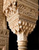 06-05 Alhambra, Granada 10.jpg