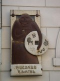 Lviv 2008