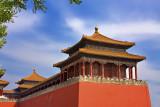City of Beijing 2010